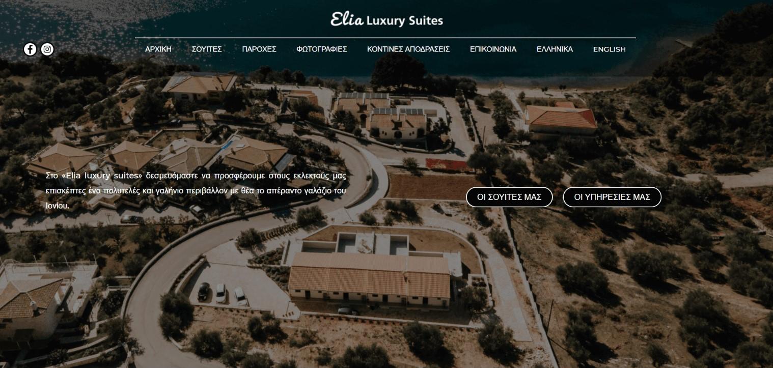 elia-luxurysuites.gr-1_3